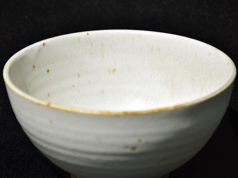 Petit bol en grès blanc crèmePetit bol en grès blanc crème